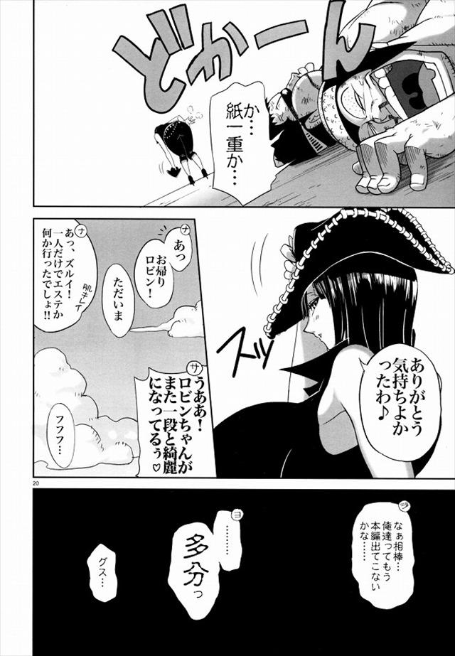 ワンピース エロマンガ・同人誌29019