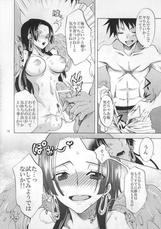 ワンピース エロマンガ・同人誌36017