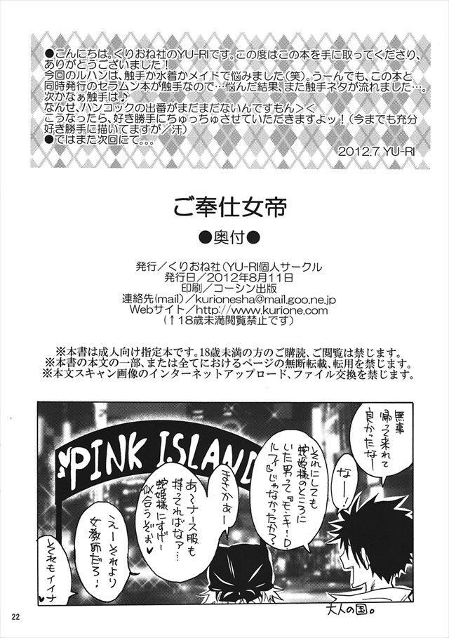 ワンピース エロマンガ・同人誌39021