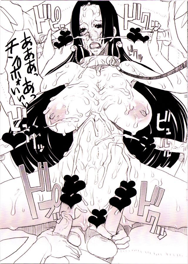 ワンピース エロマンガ・同人誌20011
