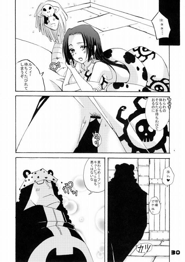 ワンピース エロマンガ・同人誌21026