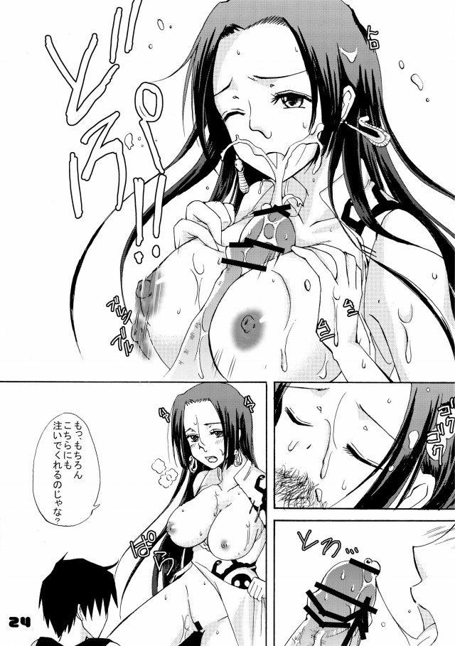 ワンピース エロマンガ・同人誌21020