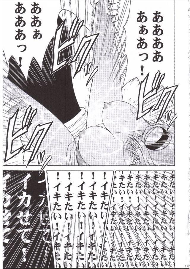 ワンピース エロマンガ・同人誌24049