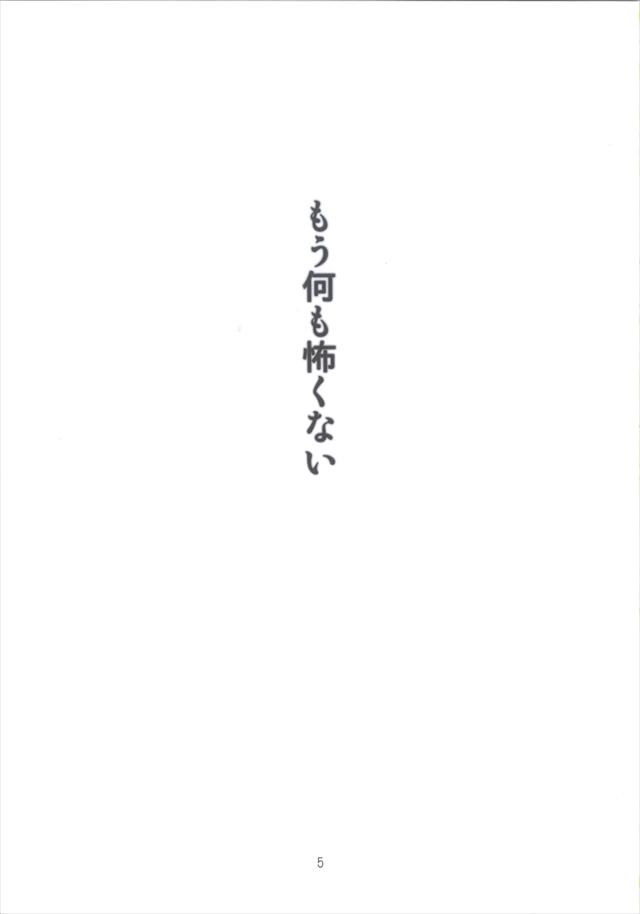 まどマギ エロマンガ・同人誌30004