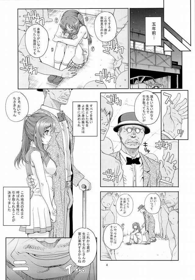 凪のあすから エロマンガ・同人誌12004