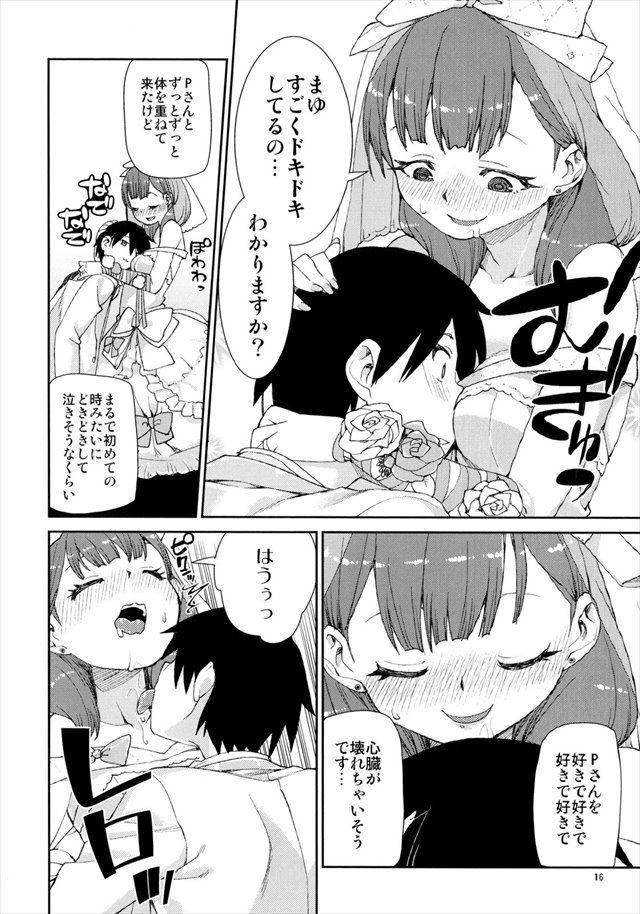アイドル エロマンガ・同人誌26017