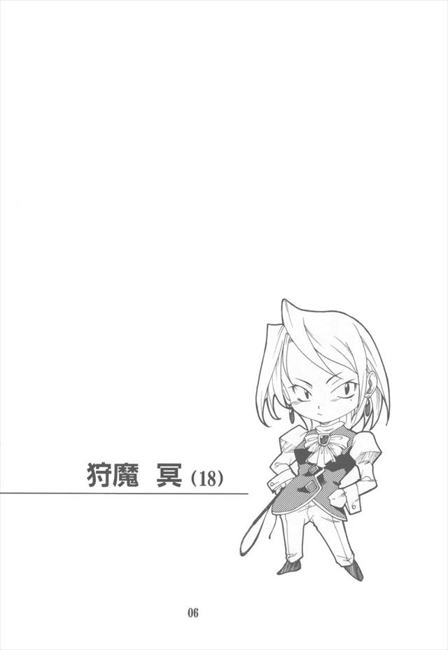 逆転裁判 エロマンガ・同人誌1005