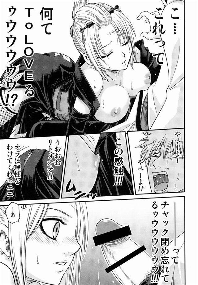 銀魂 エロマンガ・同人誌10010