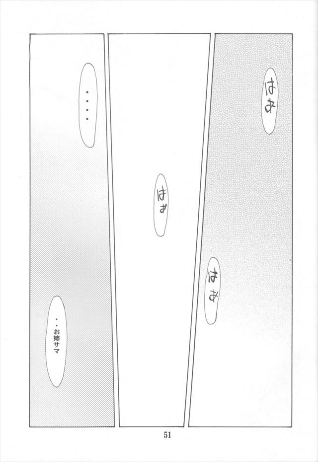 逆転裁判 エロマンガ・同人誌1050