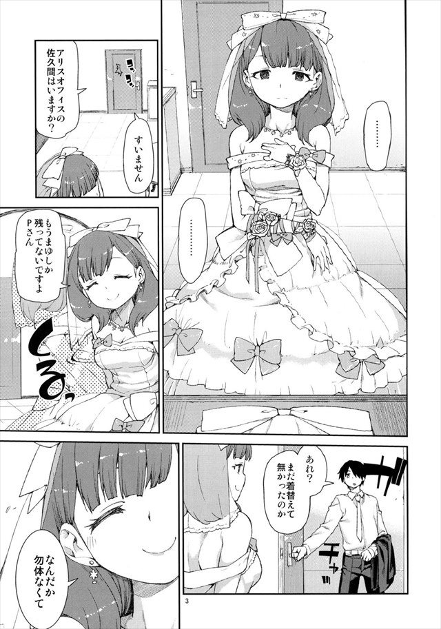 アイドル エロマンガ・同人誌26004