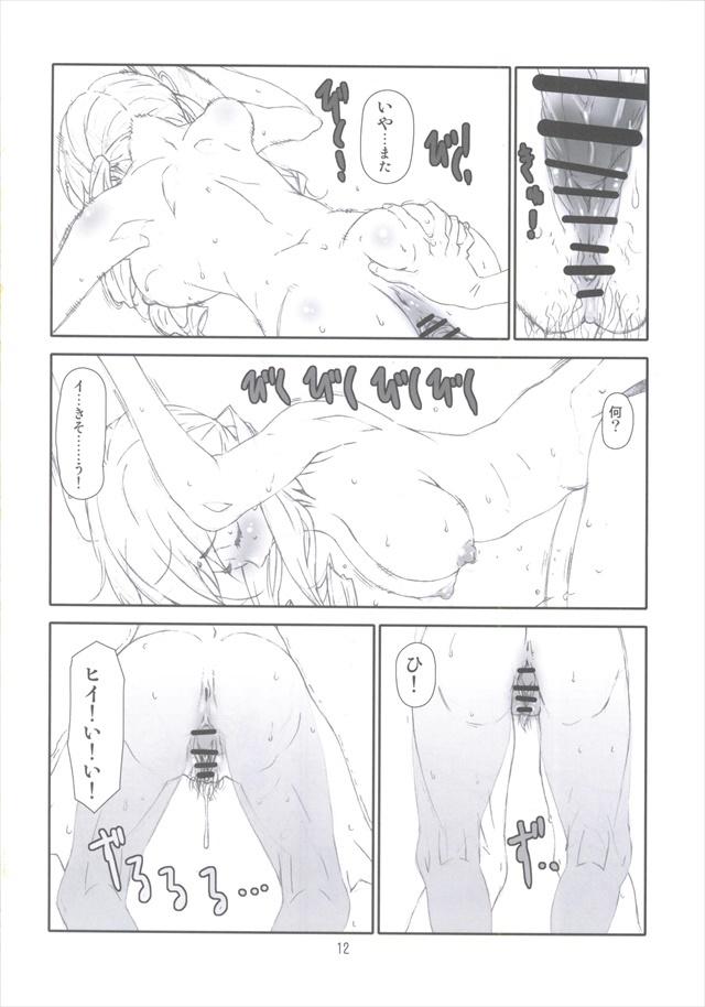 まどマギ エロマンガ・同人誌30011