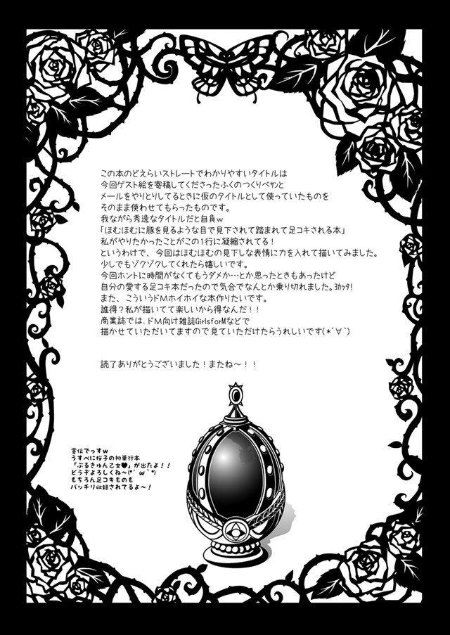 まどマギ エロマンガ・同人誌18021