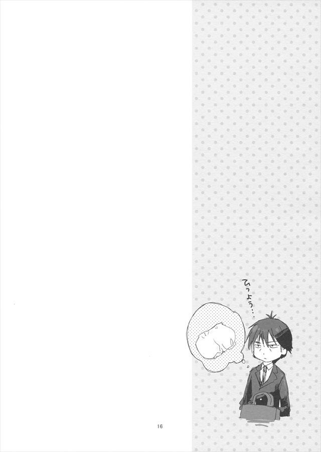 アイドル エロマンガ・同人誌31014