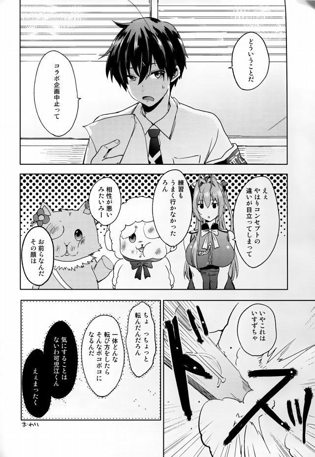 甘ブリ エロマンガ・同人誌35024