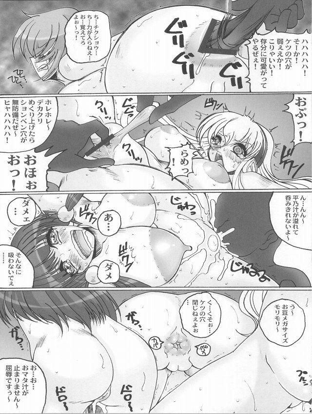 探偵オペラ エロマンガ・同人誌10016