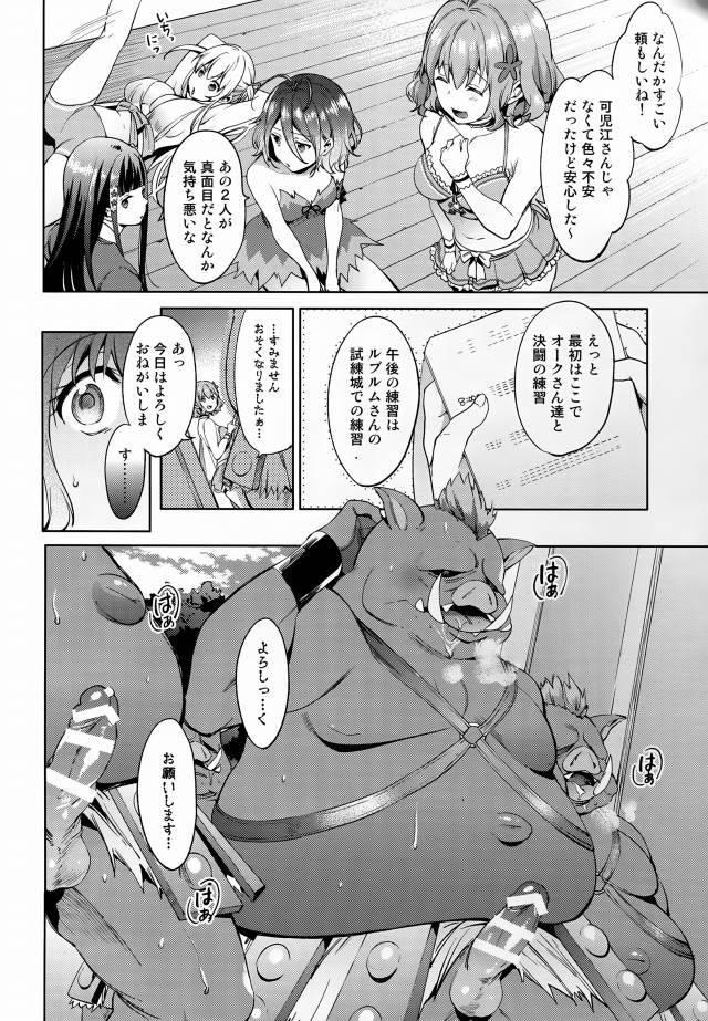 甘ブリ エロマンガ・同人誌35006