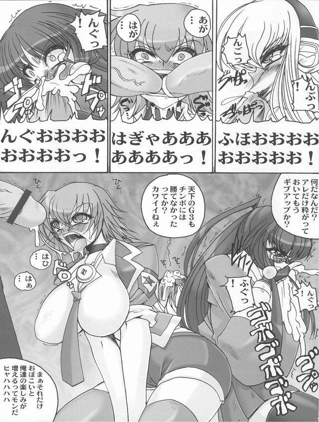 探偵オペラ エロマンガ・同人誌10012