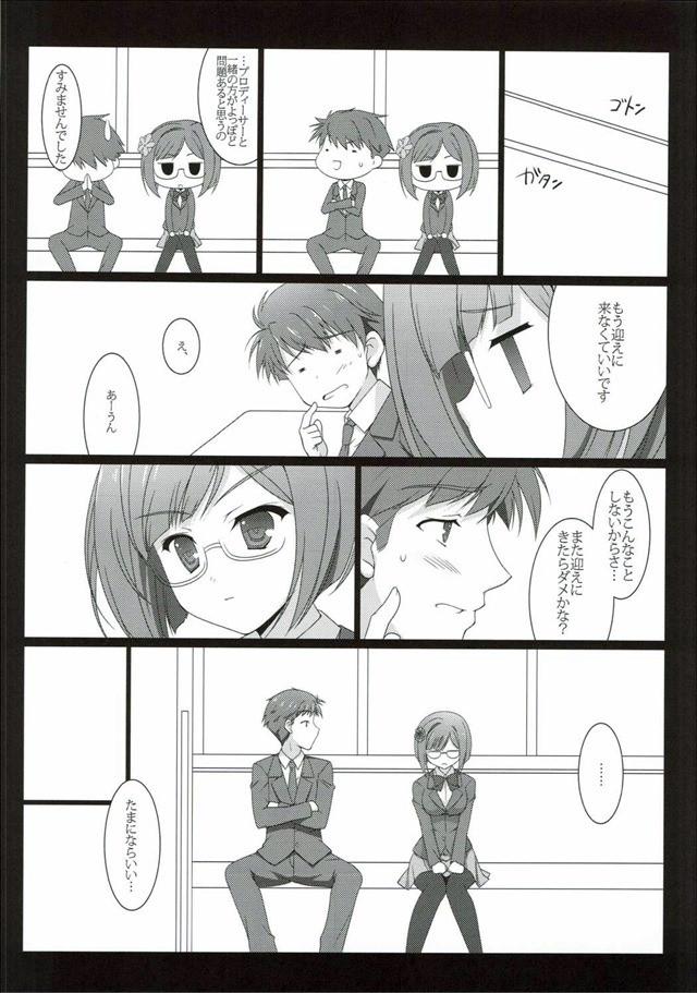 アイドルシリーズ エロマンガ・同人誌26016
