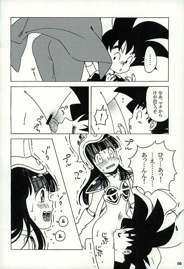ドラゴンボール エロマンガ・同人誌17005