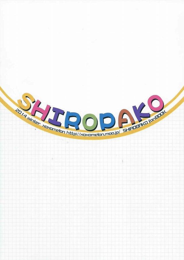 SHIROBAKO エロマンガ・同人誌9017