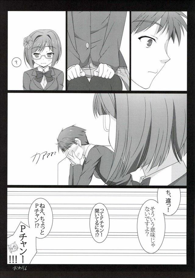 アイドルシリーズ エロマンガ・同人誌26017