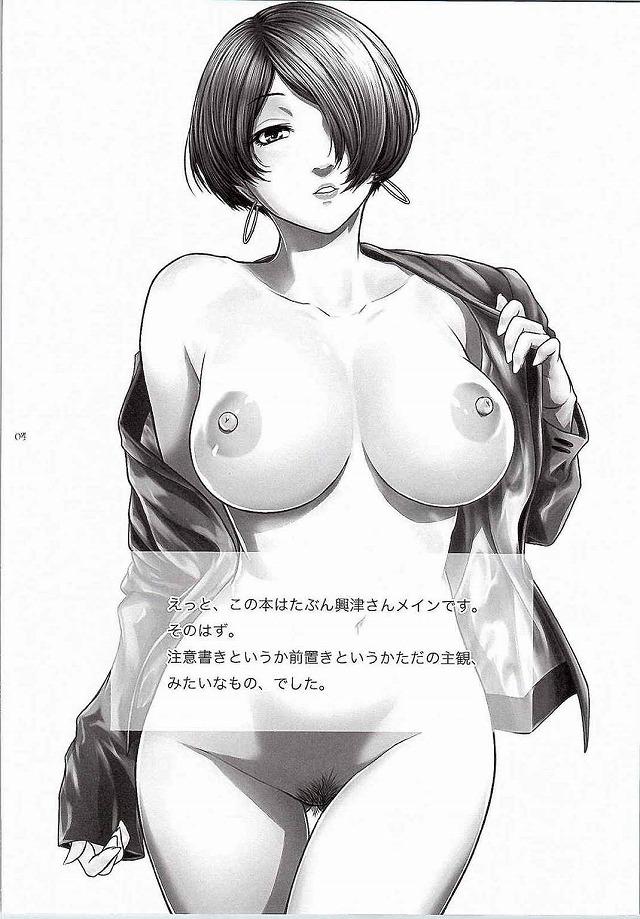 SHIROBAKO エロマンガ・同人誌10002