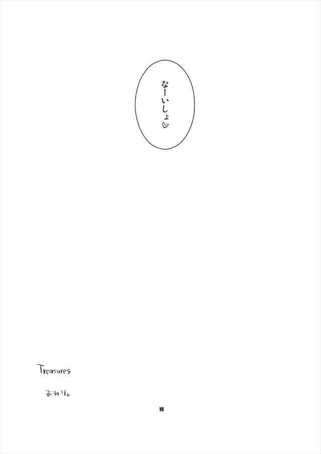モンハン エロマンガ・同人誌10015