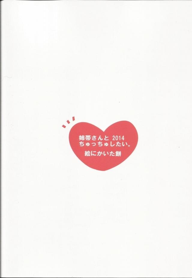 咲き エロマンガ・同人誌14021