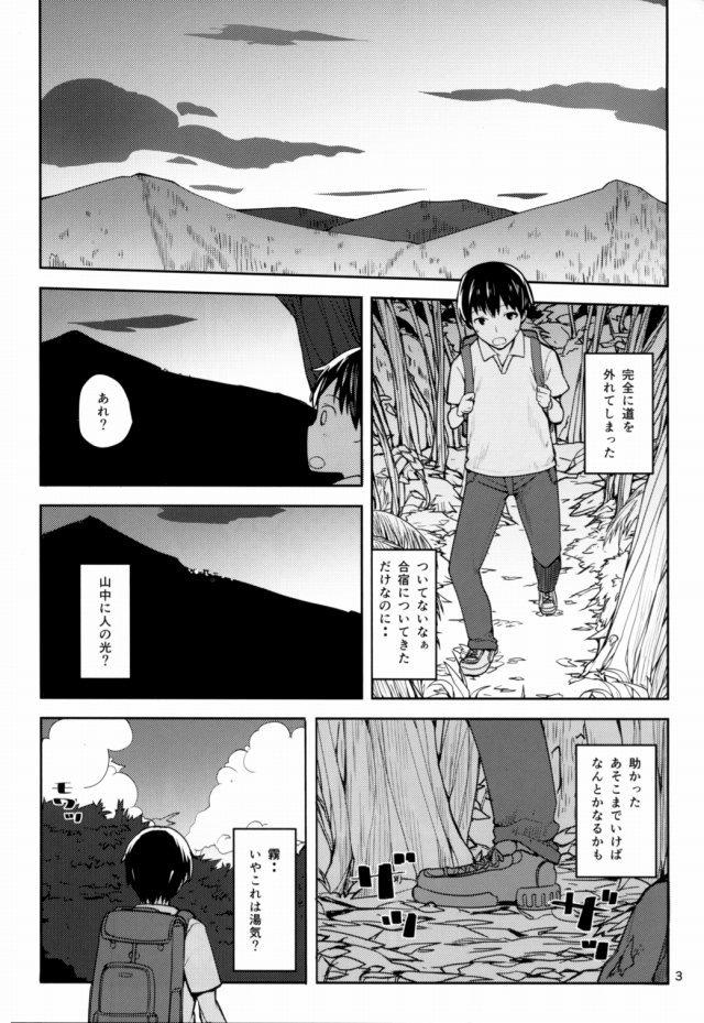 咲き エロマンガ・同人誌18002