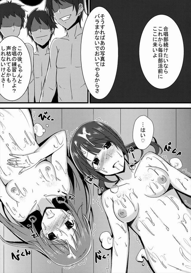 taritari エロマンガ・同人誌10021