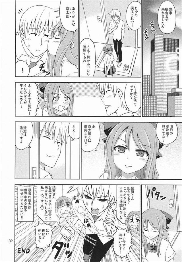 咲き エロマンガ・同人誌36031