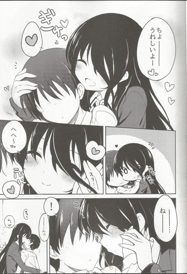 咲き エロマンガ・同人誌14004