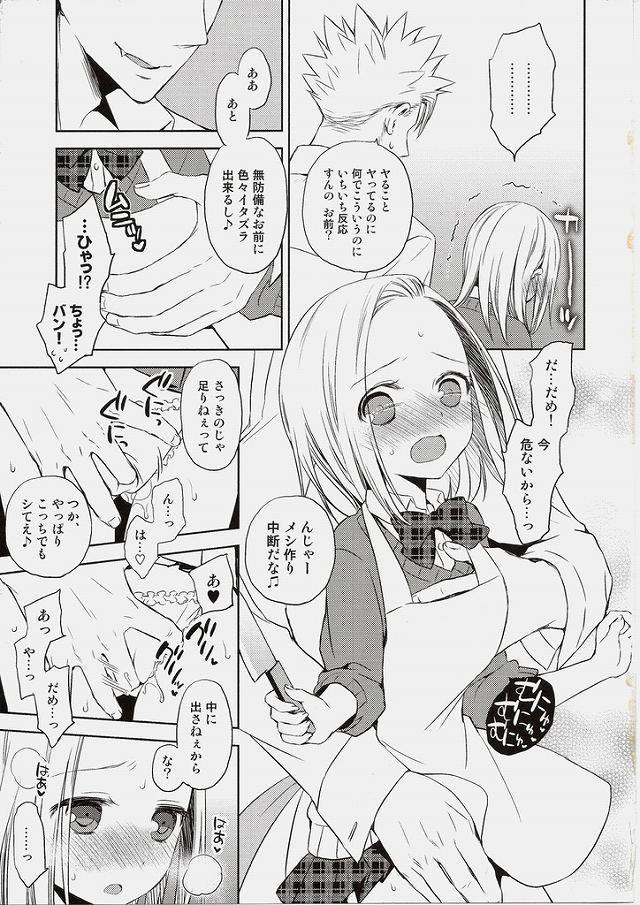 大罪 エロマンガ・同人誌12014