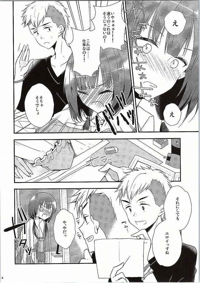 SHIROBAKO エロマンガ・同人誌9005