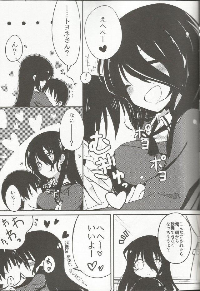 咲き エロマンガ・同人誌14006