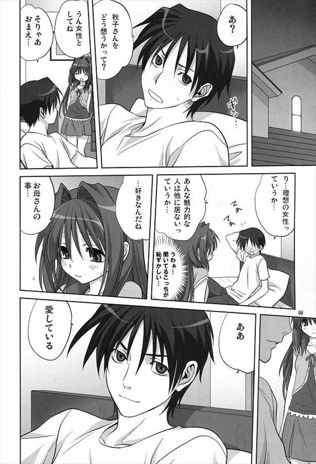 kanon エロマンガ・同人誌22005