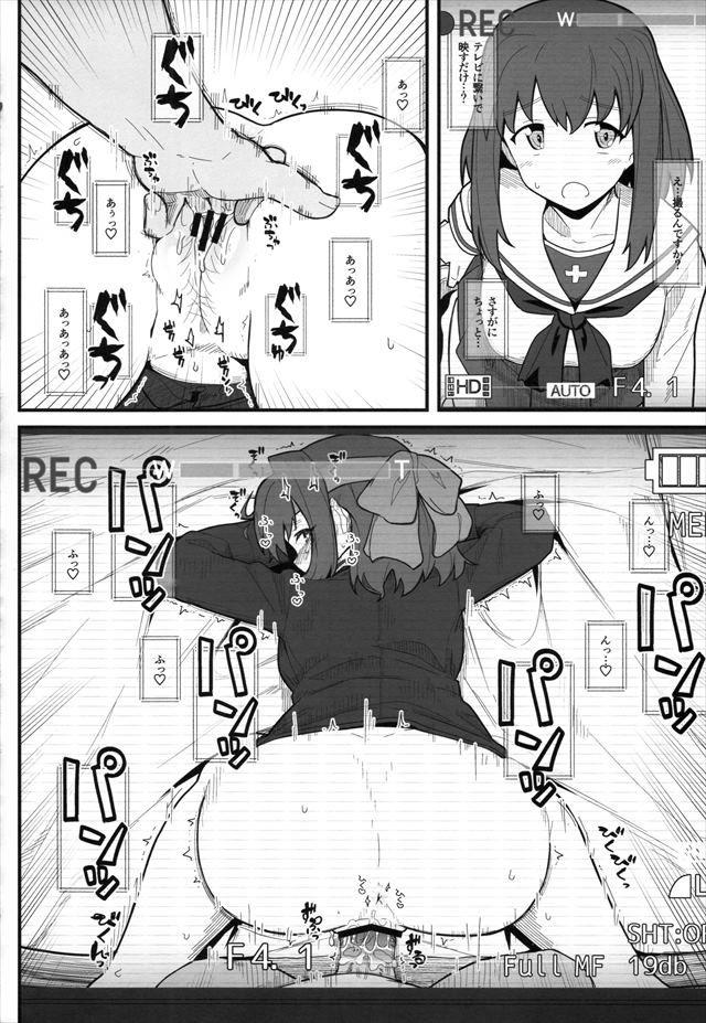 ガルパン エロマンガ・同人誌17010