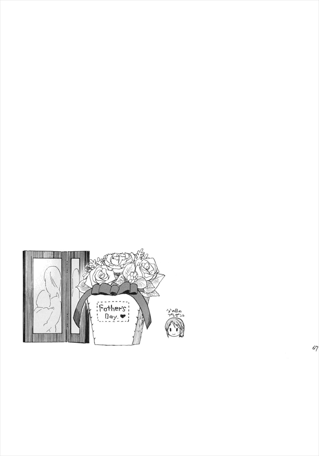 イナイレ エロマンガ・同人誌20066