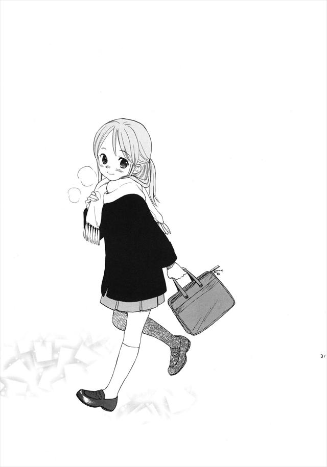 イナイレ エロマンガ・同人誌20030