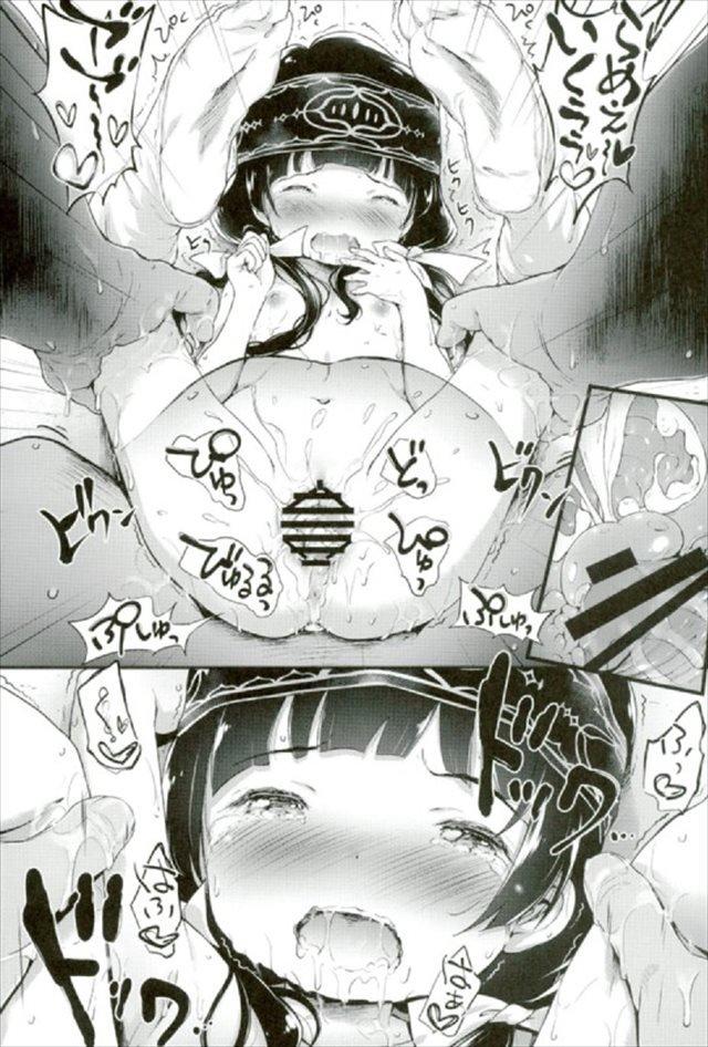 くまみこ エロマンガ・同人誌15017