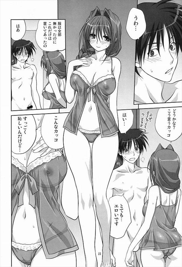 kanon エロマンガ・同人誌22021