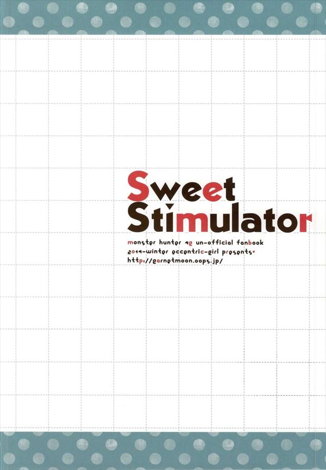 sweetstimulator014