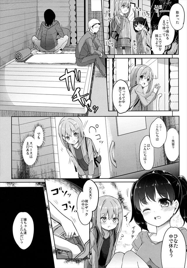 jikenigou1011