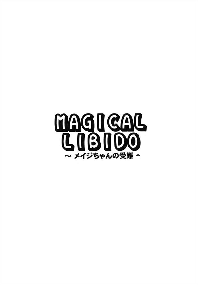 magicalribido1003