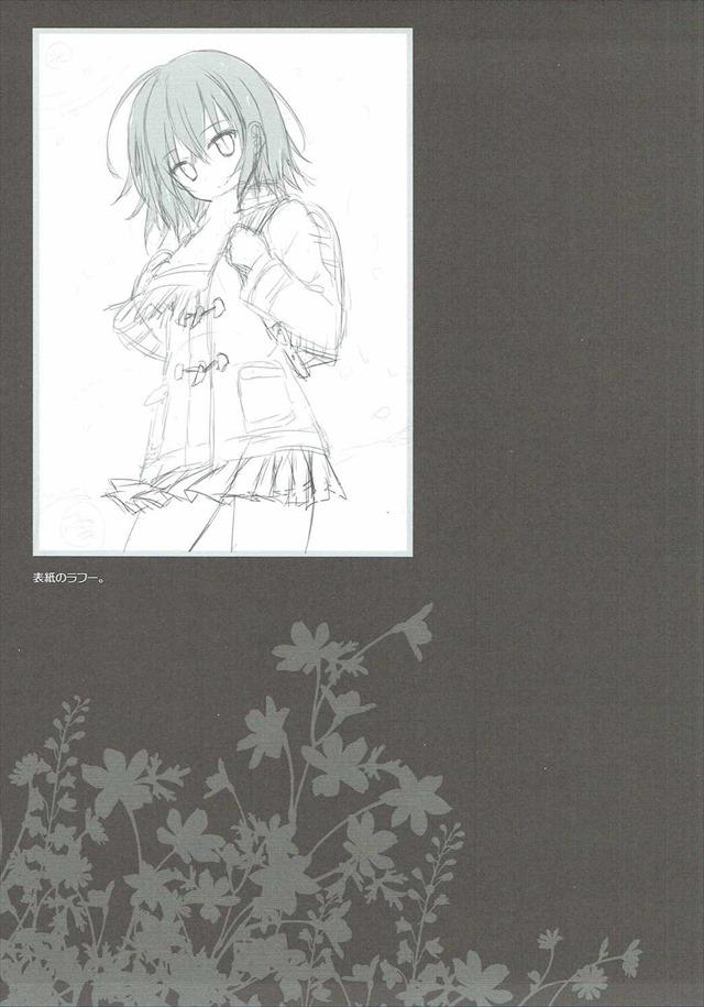 bokunomachi016