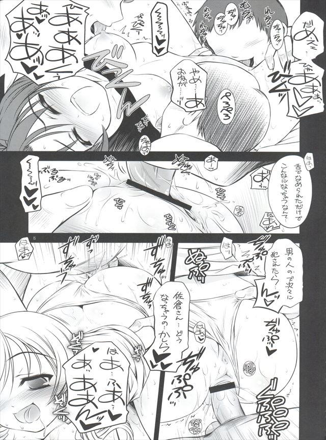 mizumadoka1014