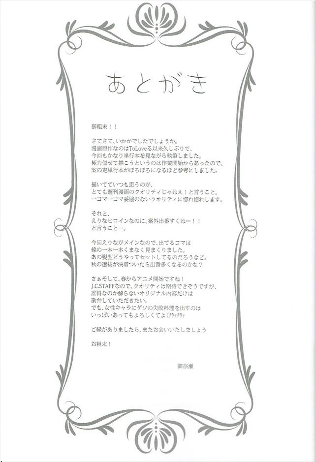 shokuhai1023