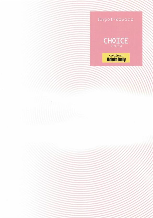 choice1026