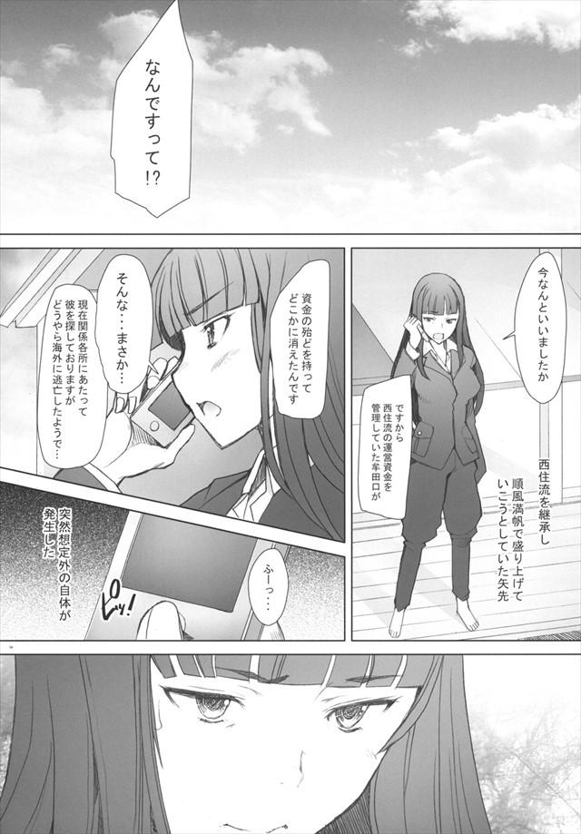 shikinguri1003