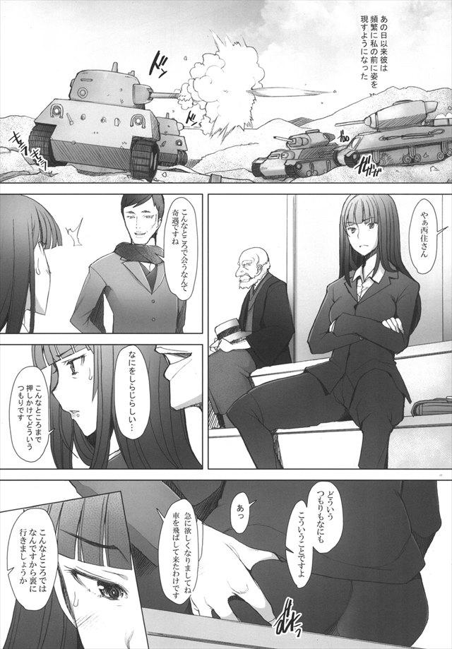 shikinguri1016